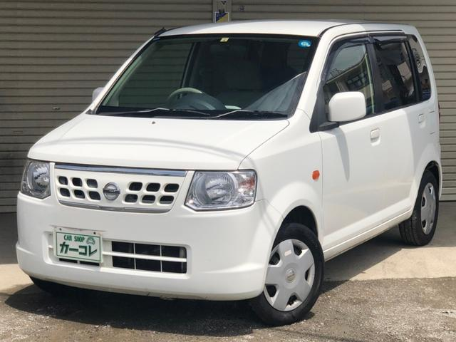 日産 S FOUR 4WD 法人1オーナー 記録簿付 キーレス
