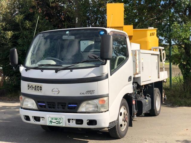 日野 高所作業車 5MT 作業床高8メートル バックカメラ 4WD