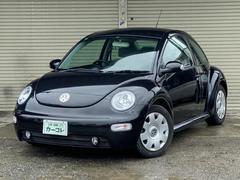 VW ニュービートル ベースグレード(フォルクスワーゲン)
