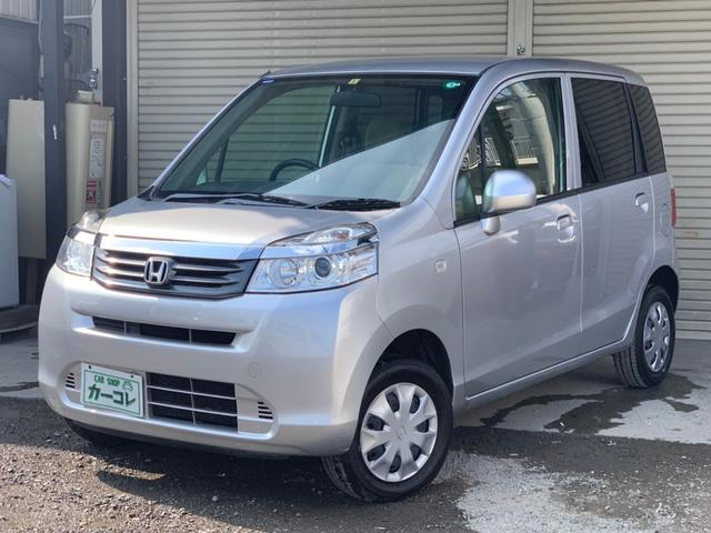 ホンダ C 4WD キーレス CD AUX USB 4速AT ABS