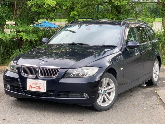 BMW 320iツーリング ETC 電動シート スマートキー純正AW