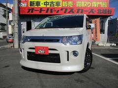 デリカD:5ローデスト G パワーパッケージ 4WD ナビ 寒冷地仕様