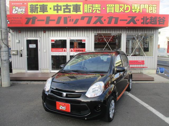 トヨタ X Lパッケージ ナビ フルセグ Bカメラ ETC