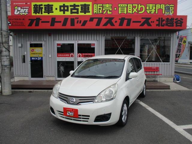 日産 15X 社外ナビ地デジTV 新品タイヤ付き