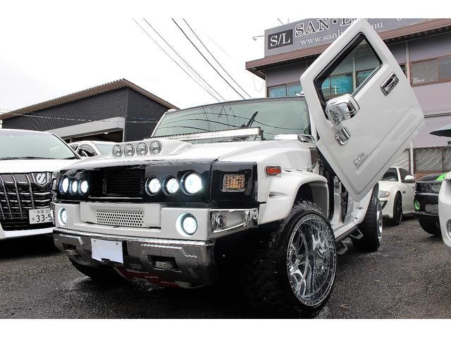 「ハマー」「ハマー H2」「SUV・クロカン」「東京都」の中古車