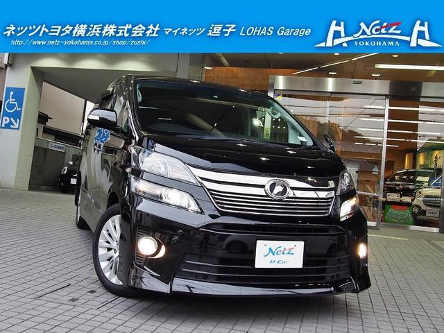 トヨタ 2.4Z 後席TV両側電動ドアHIDヘッドライト禁煙車