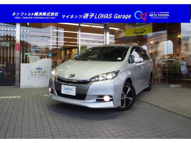 トヨタ 1.8S 禁煙HIDライト純正SDナビ1オーナーBモニター