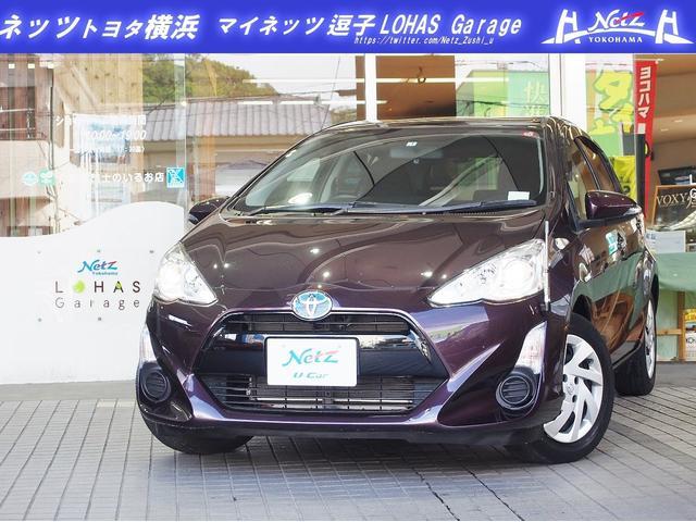 「トヨタ」「アクア」「コンパクトカー」「神奈川県」の中古車