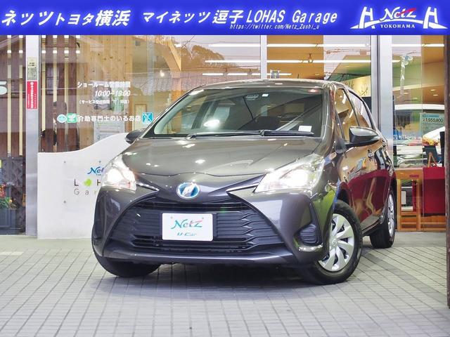 「トヨタ」「ヴィッツ」「コンパクトカー」「神奈川県」の中古車