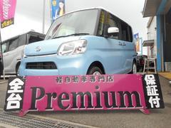 タントX ホワイトアクセントSAIII ナビ TV パワースライド