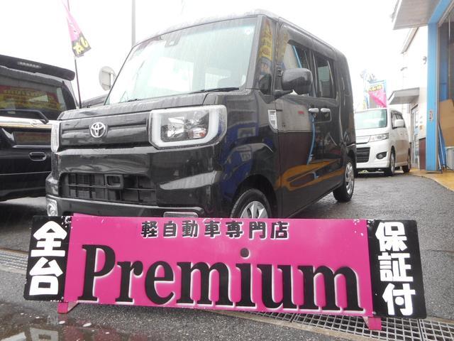 トヨタ D SAII ナビ TV バックカメラ 両側スライド