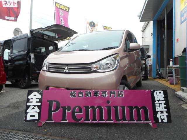 三菱 E ナビ TV キーレス Wエアバック