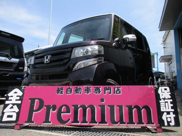 ホンダ N-BOXカスタム 2トーンカラースタイル G・Lパッケージ ナビTV バックカメラ ETC パワスラ