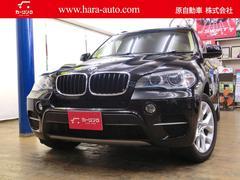 BMW X5xDrive 35dブルーPF ディーゼル 1年保証付