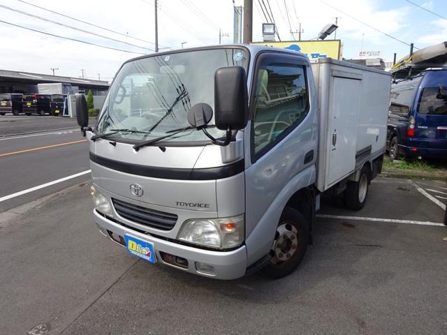 トヨタ 冷蔵車-5℃ガソリン車