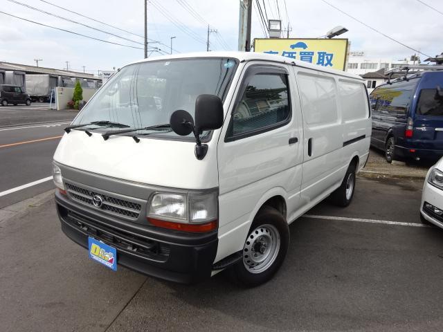 トヨタ 冷凍冷蔵車-5℃ジャストローAT車Bカメラ付き整備記録簿完備