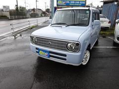 アルトラパンL 1オーナー 禁煙車 整備記録完備 青白ツートン