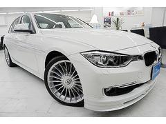 アルピナ D3ビターボリムジン 350馬力 BMW点検済 1オーナ−禁煙車