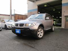 BMW X32.5i Wサンルーフ レザーシート