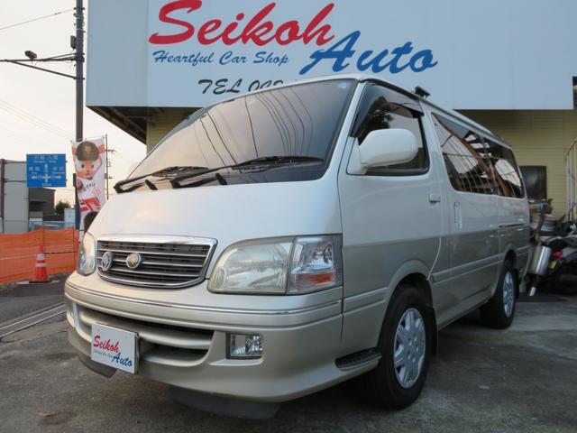 トヨタ リビングサルーンEX   ナビ サンルーフ ETC
