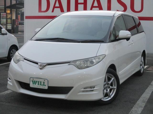 トヨタ 2.4アエラス Gエディション 禁煙車 1年距離無制限保証