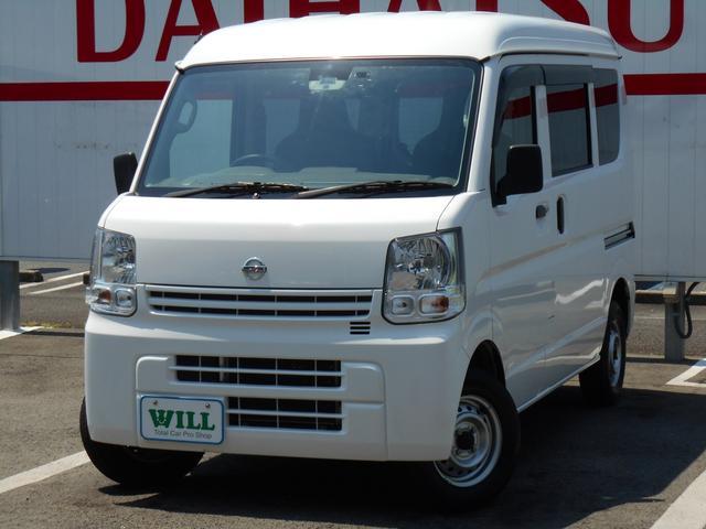 日産 DX/禁煙/衝突軽減ブレーキ/1年保証/ライトレベライザー