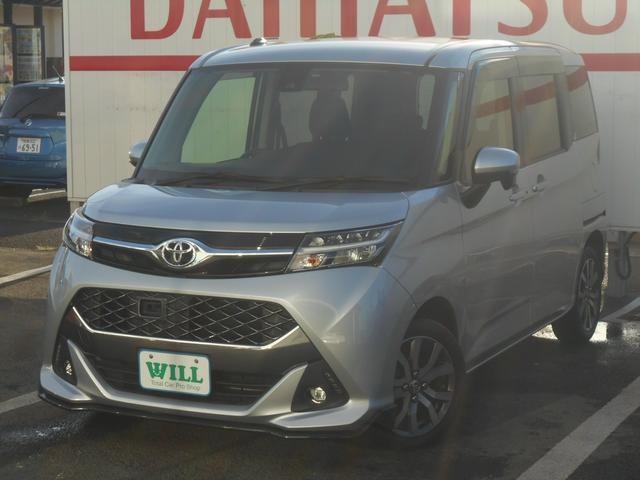 トヨタ カスタムG-T /両側電動/ターボ/ナビ/Bカメラ/衝突軽減ブレーキサポート/メーカー特別保証