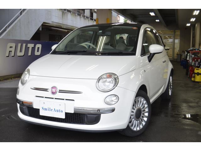「フィアット」「フィアット 500」「コンパクトカー」「神奈川県」の中古車