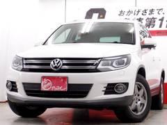 VW ティグアンスポーツ&スタイル4WD禁煙車茶革地デジナビETC夏冬タイヤ