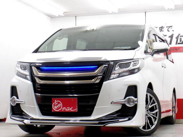 トヨタ 2.5S 地デジ9インチナビモデリスタエアロ&LEDグリル