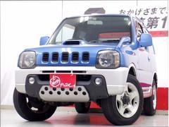 ジムニーFISフリースタイルワールドカップリミテッド禁煙ターボ4WD