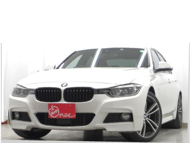BMW 3シリーズ 320i Mスポーツ 禁煙車 茶革 19AW ブラックグリル インテリジェントセーフティ 純正HDDナビ Bluetooth Bカメラ 前方ドラレコ ミラーETC コンフォートアクセス スマートキー Pスタート iストップ