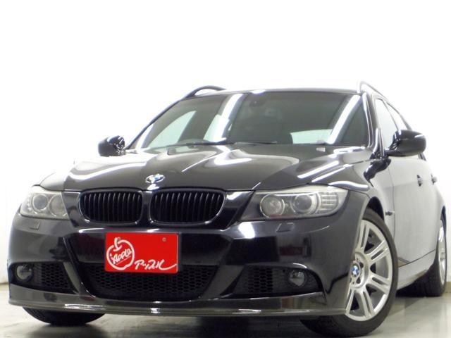 BMW 3シリーズ 325iツーリング Mスポーツパッケージ 禁煙車 純正HDDナビ コンフォートアクセス ルームミラーETC 純正17AW  HID カーボン調Fリップ K&Nエアクリーナー ブラックグリル スモークターンレンズ 純正パーツ有 車検時記録簿4枚