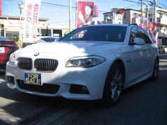 BMW528iツーリング Mスポーツパッケージ