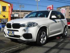 BMW X5xDrive 35d Mスポーツサンルーフセレクト