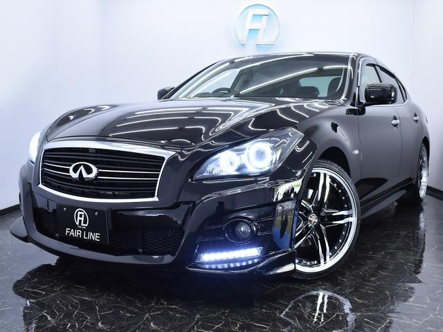日産 250GT黒Hレザー 新品LED付インパル仕様フルエアロ