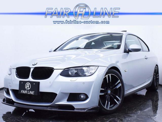 BMW 3シリーズ 335i Mスポーツパッケージ 黒革・サンルーフ・ツインターボ・コンフォートアクセス・パワークラフト/ハイブリッドエキゾーストシステム・可変バルブ・フロントリップスポイラー・パドルシフト・クルーズコントロール・ミラー一体型ETC