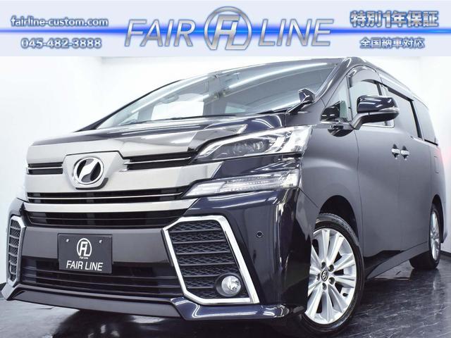 トヨタ 2.5Z 両側電動スライドドア・特別1年保証付車・走行無制限・純正LEDヘッドライト・クリアランスソナー・SDナビ・DVD再生・地デジ・Bluetooth接続・バックモニター・クルーズコントロール