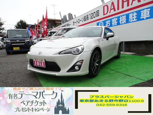 「トヨタ」「86」「クーペ」「東京都」の中古車