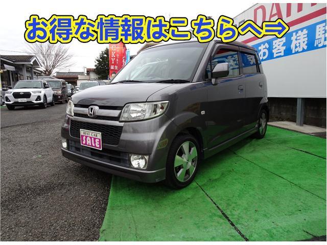 ホンダ 決算キャンペーン/中古車金利0%