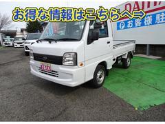 サンバートラックTB 4WD 5MT エアコン