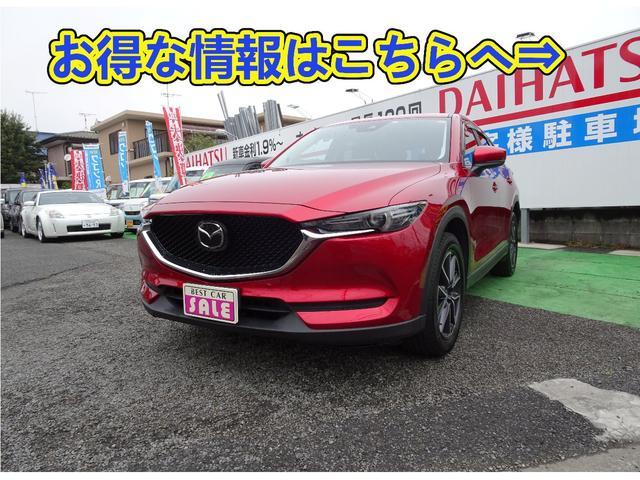 マツダ ヘッドアップディスプレイ/LED/Bカメラ/ETC/クルコン
