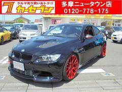 BMWM3クーペ 革シート カーボンボンネット BBSアルミ