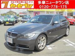 BMW325i Mスポーツパッケージ