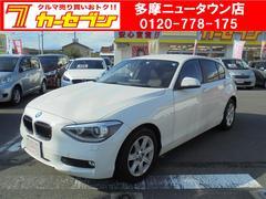 BMW116i ナビ スマートキー 買取車