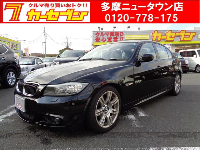 BMW 325i Mスポーツパッケージ ナビ Bカメラ HID