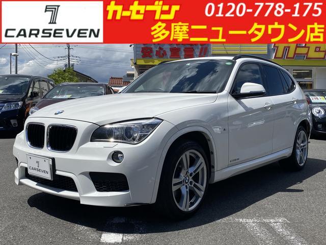 BMW sDrive 20i Mスポーツ 社外HDDナビ バックカメラ Bluetooth アイドリングストップ ドラレコ フルセグ 横滑り防止 DVD再生
