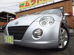 コペンアクティブトップ 5速マニュアル車 インタークーラ−ターボ