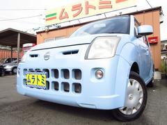 ピノS 5速マニュアル車 キーレス 電格ミラー セキュリティー