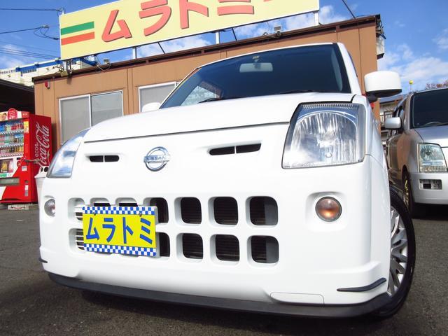 日産 S 5速マニュアル車 キーレス 電格ミラー 記録簿